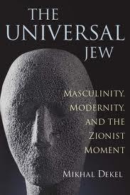 dekel-the-universal-jew